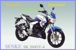 Senke SK150-10A. 200 куб. см., исправен, птс, без пробега