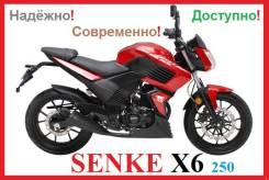 Senke SK250. 250 куб. см., исправен, птс, без пробега