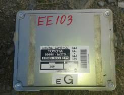 Блок управления двс. Toyota Corolla, EE103, EE104 Toyota Sprinter, EE104, EE103 Двигатель 5EFE