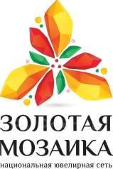 Менеджер по развитию сети. ООО Золотая мозаика. Проспект Океанский 135