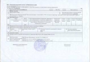 Продается земельный участок в п. Соловей Ключ Надеждинский район. 1 500 кв.м., собственность, электричество, от частного лица (собственник). Документ...