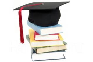 Продам диплом Проект новой сортировочной станции ЖД специализация  Помощь в написании дипломные работ