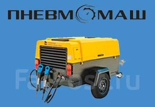Услуги аренды дизельного компрессора: продувка, опрессовка, пескоструй