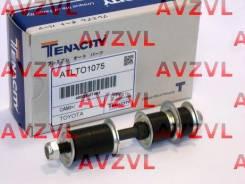 Линк TNC 48822-87401 ATLTO1075