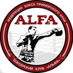 Набор в секцию бокса для индивидуальных тренировок