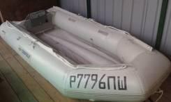 Tadpole. длина 3,20м., двигатель подвесной. Под заказ