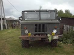 ГАЗ 66. Продается , 4 250 куб. см., 1 500 кг.