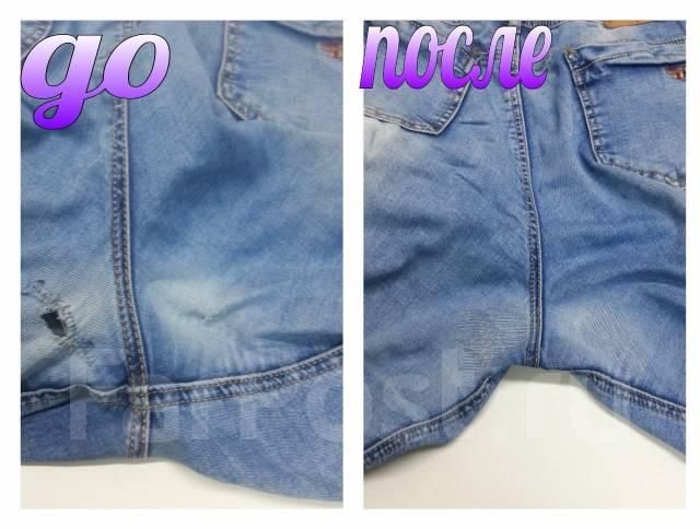 Ремонт одежды c3bd9a69d2f22