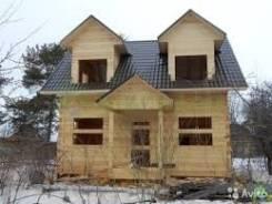 Строительство Домов , Коттеджей , Замена Кровли , Утепление Фасада.