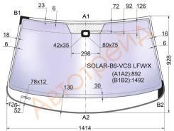 Стекло лобовое в клей VOLKSWAGEN PASSAT B6 4D SEDAN 2005- XYG SOLAR-B6-VCS LFW/X