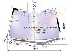 Стекло лобовое с обогревом щеток в клей KIA FORTE/CERATO 09- 4D XYG SOLAR-CERATO-09-L-VCP LFW/H/X
