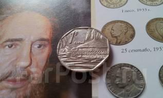 Куба. 1 песо 1998 года. Большая красивая монета!