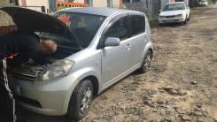 Аренда Toyota Passo 1,3 литра 2005 год за 850 рублей в сутки. Без водителя
