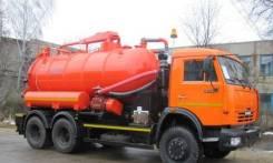 Коммаш. Илососная машина КО-530-01 на шасси Камаз 65115-3081-19, 1 860 куб. см.