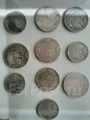 Продам копии царских монет