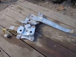 Стеклоподъемный механизм. Mazda Demio, DW3W, DW5W Двигатель B3E