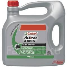 Castrol. Вязкость 10W-40, полусинтетическое