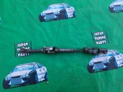 Карданчик рулевой. Toyota Wish, ANE10, ZNE10G, ANE10G, ANE11W