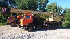 Галичанин КС-55713-1. Продам автокран Камаз , 10 850 куб. см., 25 000 кг., 22 м.