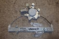 Стеклоподъемный механизм. Nissan X-Trail, NT31, T31R, T31, TNT31, DNT31 Двигатели: QR25DE, M9R, MR20DE