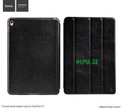"""Чехол на планшет iPad Pro 9.7"""" Суперзащита, высококачественные материалы, ультратонкий черный"""