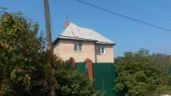 Продам дом в Надежнинске, 251 кв. Ул.Липовая, 5, р-н Надеждинский район, площадь дома 251 кв.м., скважина, электричество 15 кВт, отопление жидкотопли...