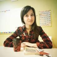 Преподаватель русского языка и литературы. Высшее образование по специальности, опыт работы 9 лет