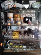 Помпа тормоза гидравлика уаз. УАЗ 469