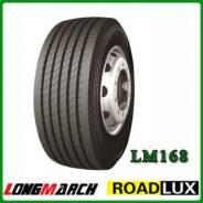 Long March LM168. Всесезонные, 2016 год, без износа, 1 шт