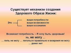 Коралловый клуб,17 лет на рынке России! Команда Завгороднего Александра
