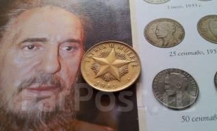 Куба. Нечастый 1 песо 1985 года. Большая красивая монета!