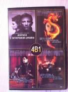 Девушка с татуировкой дракона: все 4 фильма на одном DVD