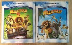 Две части мультфильма Мадагаскар
