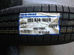 Toyo H09, LT195/80R14 8 PR 106/104R MADE IN JAPAN