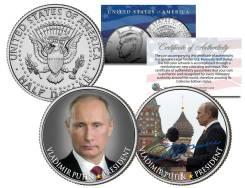 Предзаказ: США 1/2 доллара (50 центов) Президент В. Путин! Набор 2 мон. Под заказ