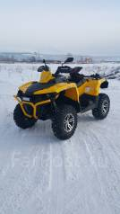 Stels ATV 800G Guepard ST. исправен, есть птс, с пробегом