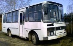 ПАЗ 3205. Продам автобус , 24 места
