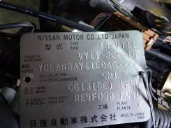 Автоматическая коробка переключения передач. Nissan AD, VY11, VFY11, VHNY11 Двигатели: QG15DE, QG18DE, QG13DE