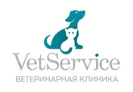 Ветеринарная клиника. Прием Дерматолога, УЗИ, Рентген, Анализы