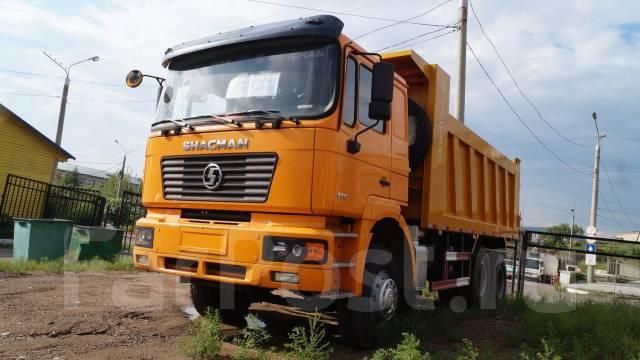 предпринимателю ЕРШОВ продажа авто грузовиков в чите трус лентяй