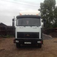 МАЗ 642208. Продается грузовик ., 14 860 куб. см., 24 500 кг.