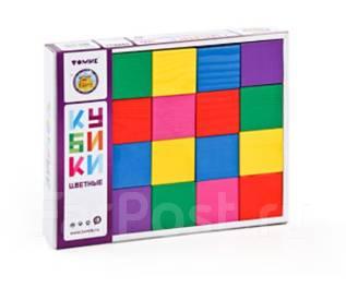 Кубики. Под заказ