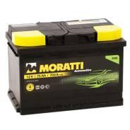 Moratti. 75 А.ч., левое крепление, производство Европа
