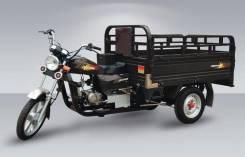 Stels Десна 200 Трицикл. 200куб. см., исправен, птс, без пробега. Под заказ