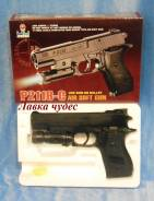 Пистолет 2118-С