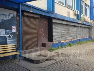 Сдается в аренду нежилое помещение в центре Владивостока, 263 кв. м. Улица Алеутская 11, р-н Центр, 263 кв.м., цена указана за квадратный метр в меся...