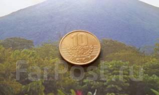 Коста-Рика. 10 колонов 1995 года.