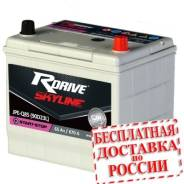 R-Drive