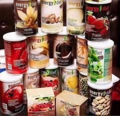 Energy Diet средство для похудения. Под заказ