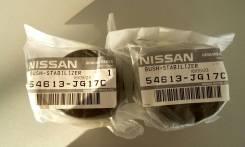 Втулка стабилизатора. Nissan X-Trail, T31, NT31, DNT31, TNT31 Nissan Dualis, KNJ10, KJ10, NJ10, J10 Двигатели: QR25DE, M9R127, MR20DE, M9R, M9R110